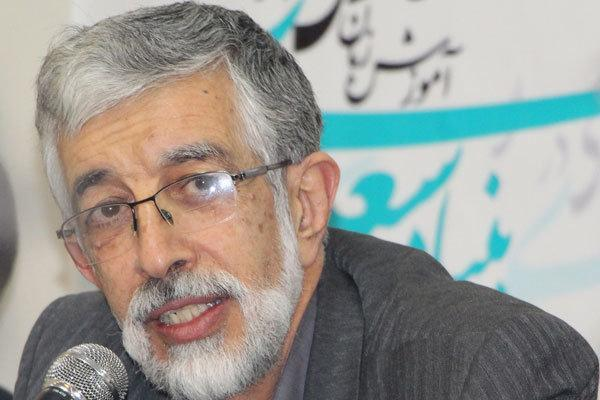 سند راهبردی آموزش زبان فارسی رونمایی شد